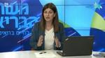 """23.2.21 פייסבוק לייב לציבור עם ד""""ר אורלי גרינפלד"""