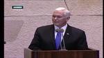 Vice president US visit Knesset