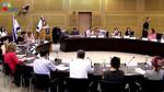 17.7.2018 משרד המשפטים אולם נגב