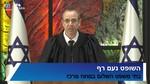 טקס הצהרת אמונים לשופטים 26012021